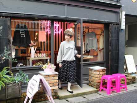 目印はピンクの看板!女子のツボにはまりすぎる雑貨店を発見