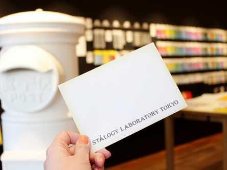 """1年後にわくわく!""""未来レター""""で話題の文具店「STÁLOGY LABORATORY TOKYO」"""