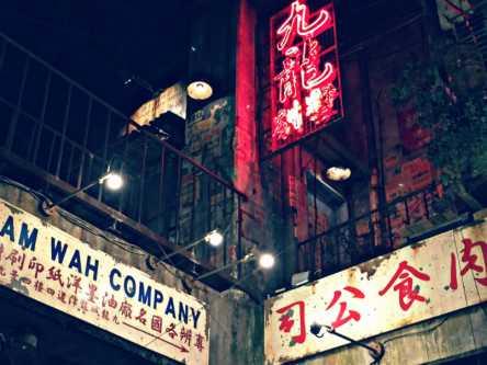川崎のゲーセンが想像以上の完成度!電車で行ける香港みたい!?