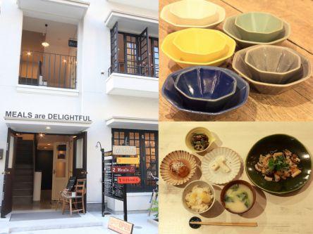 気に入ったお皿は買って帰れる!食器店併設の渋谷の食堂「MEALS」