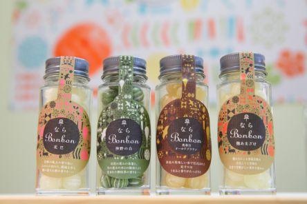大和野菜に大和茶、吉野本葛…。自分みやげに買いたい、奈良の味が詰まった飴