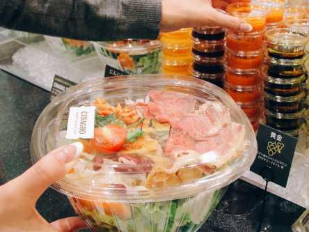 食べ過ぎをリセットできる!オーガニックサラダが揃う丸の内のデリ