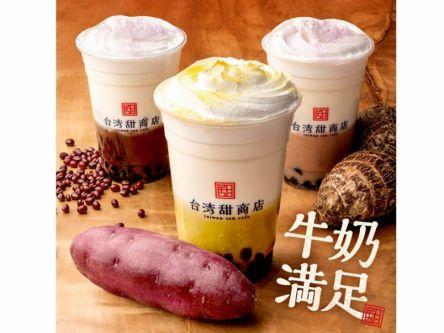 作りたて生タピオカが人気の台湾スイーツカフェに秋限定メニュー登場