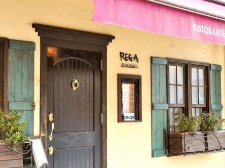 扉を開けたらまるでイタリア!コスパも味もGOODな横浜の隠れ家レストラン