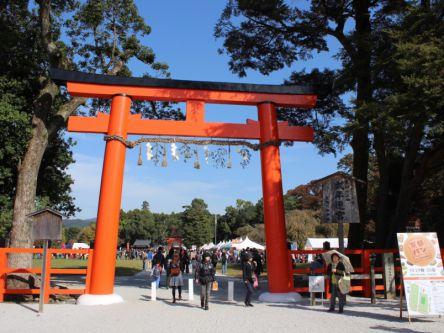 世界遺産 上賀茂神社で京都最大級のパンフェスティバル開催!