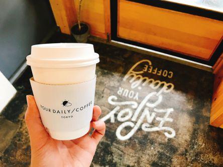毎日でも通いたくなるコーヒースタンド!「ユア デイリー コーヒー」のスペシャリティコーヒー