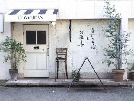 まるでカフェなおしゃれ蕎麦屋さん。おいしいそばとつまみでちょっと一杯