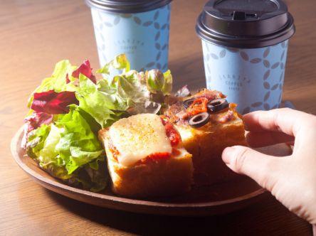 自家焙煎コーヒーが2杯付いて550円!京都・人気ビストロ発の最旬モーニング