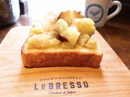 """食パン専門店「LeBRESSO(レブレッソ)」でいただく、至福の""""厚切りトースト"""""""