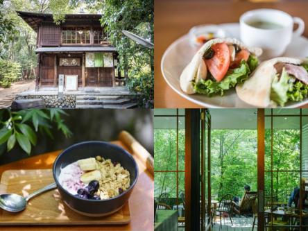 思わず自慢したくなる!わざわざ行きたい、京都ののんびり隠れ家カフェ3選