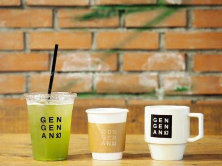 古くて新しい!日本茶を若者の街・渋谷でスタイリッシュに楽しむ